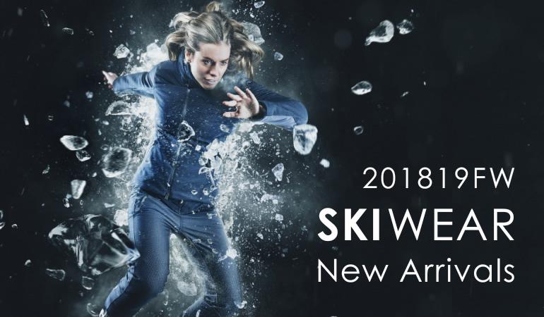 新作スキーウェア・カジュアルウェア 入荷スタート