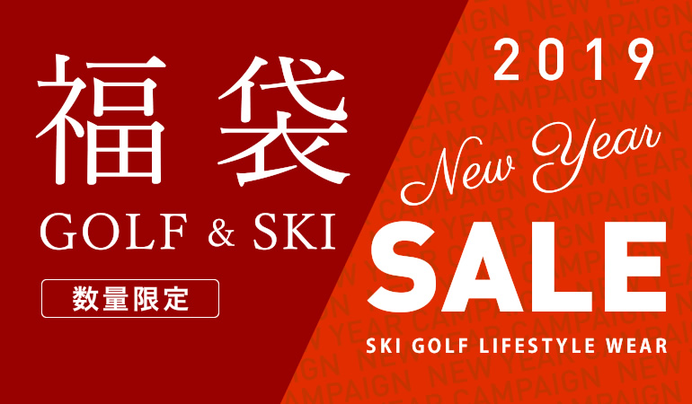 2019 福袋&NEW YEAR SALE