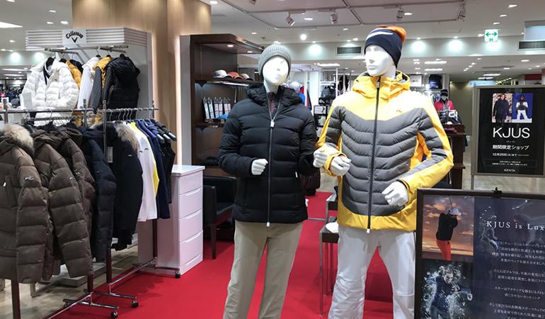 「松坂屋名古屋店」にKJUSポップアップショップが期間限定OPEN