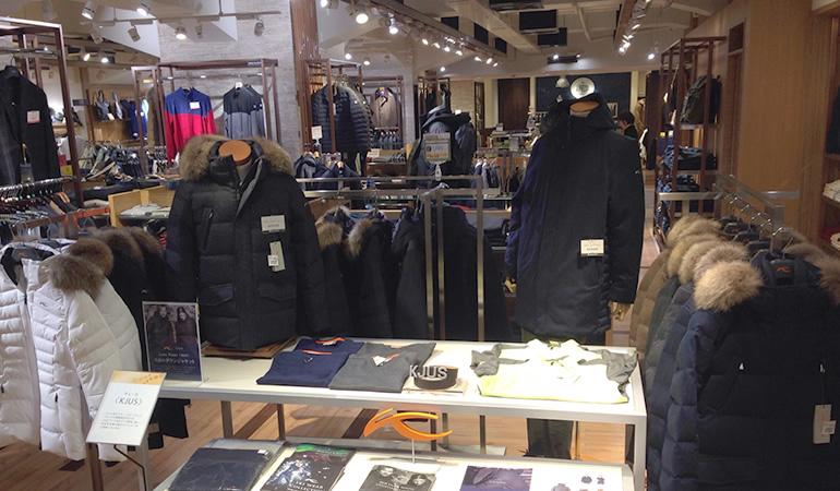「丸井今井札幌本店」にKJUSポップアップショップがオープン