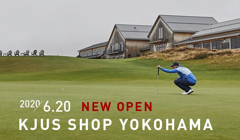 横浜ランドマークプラザに「KJUS SHOP YOKOHAMA」6/20(土) 新規オープン