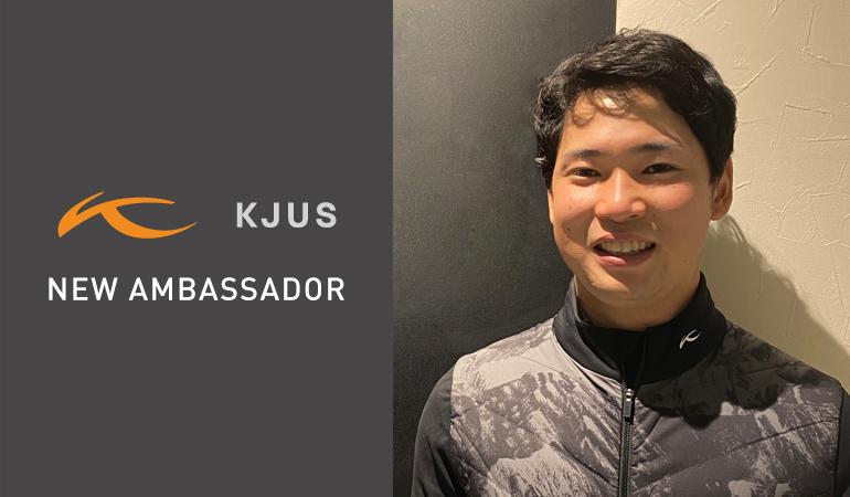 プロゴルファー 桂川 有人氏がKJUSアンバサダーに就任
