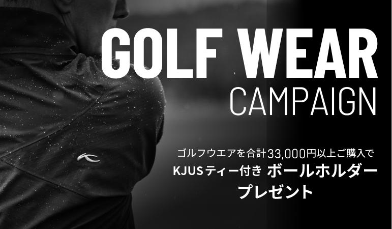 ゴルフウェアキャンペーン開催