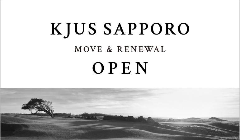 KJUS SAPPORO 移転リニューアルオープン