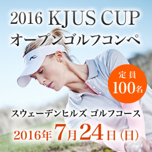 KJUS CUP